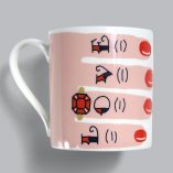 Tattooed Tea Lovers Mug Hers