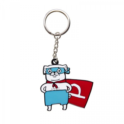 Superpug Key Ring