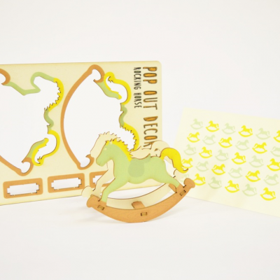 Rocking Horse - made- pop out card