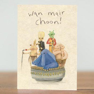 wan mair choon